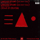language-of-love-12-inch-1988-1ck0601473416-eec-extended-version-back.jpg